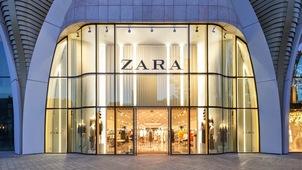 27aa084a43f Στο εξωτερικό έχουν πάθει φρενίτιδα με το νέο section Η κρυφή παροχή των  Zara ...
