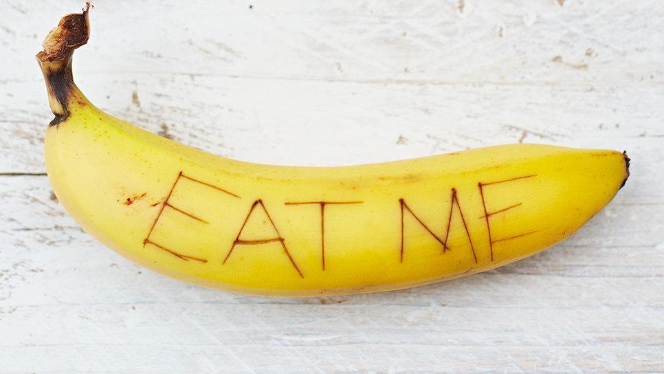 Η δίαιτα της μπανάνας. Ένα μυστικό από την Ιαπωνία