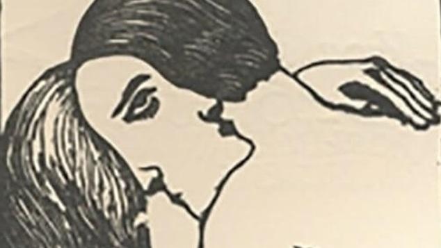 Τεστ βασισμένο στο φύλο σας: Τι είδατε πρώτα, την γυναίκα ή τον άντρα;