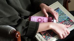 Η κρέμα χεριών που θα αλλάξει την «γερασμένη» όψη των χεριών σου ... 05edb7dbd8e