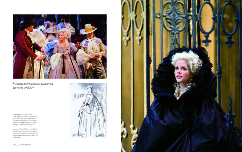9357ef9599 Σχεδιαστές μόδας στην όπερα  Η Έλενα Ματθαιοπούλου ενώνει δύο πάθη ...
