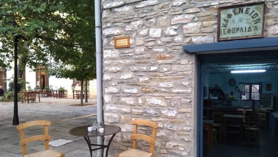 Το αρχαιότερο καφενείο της Ελλάδας βρίσκεται στο Πήλιο