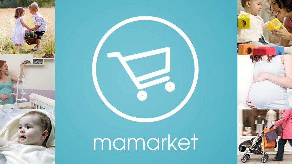 Mamarket: μια εφαρμογή με αγγελίες για παιδικά είδη